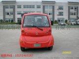 高级定制景区5座电动观光车HL-M05价格