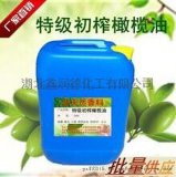 天然提取 cas8001-25-0橄欖油