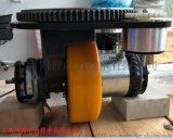 CFR驱动轮, MRT20, 卧式驱动轮, AGV驱动轮, 舵轮