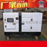 15KW珀金斯静音发电机组 低噪音 进口品牌 柴油发电机