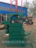 上海小型液压打包机 小型液压废纸打包机 立式液压打包机