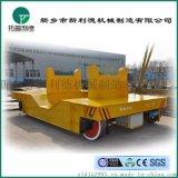 广东63t电动平板车厂商钢丝绳牵引式电动钢包车抱轴式减速机