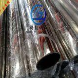 316不锈钢镜面圆管25*1.5