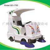广州厂家自销物业小区驾驶式扫地车清扫车电动驾驶式工厂扫地车