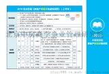【福州】房企绩效管理关键问题工作坊培训(12月23-24日)