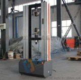 无氧铜线拉伸强度检测仪,无氧铜线拉力试验机质优价廉厂家