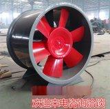 HTF-I单速排烟风机耐高温防腐蚀玻璃钢消防排风机