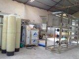 井水除铁过滤器,地下水除硬度软化装置