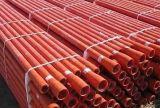 重庆玻璃钢电缆保护管/贵州玻璃钢电力管