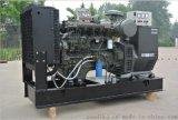 新盛安80kw柴油发电机组