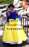 古装汉服, 白雪公主小矮人服饰, 埃及艳后服装租赁