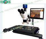 精密高清三目测量显微镜