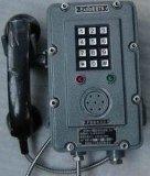 防爆电话机(HZBQ—3型)