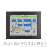 宽温宽压19寸嵌入式触摸屏一体机RFID工业平板电脑