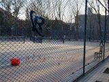 体育场围网篮球场围网网球场围网足球场围网小区运动场围网羽毛球围网高尔夫球场围网学校操场用围网田径跑道围网运动场围网场地围网