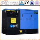 萨登12KW极超静音柴油发电机DS12JY