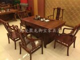 西安红木茶桌,榆木茶桌,仿古茶桌,实木茶桌