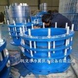 青海廠家直銷雙法蘭鬆套傳力接頭 蝶閥鋼制CC2F可拆式傳力伸縮節DN350