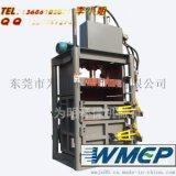 优质供应液压立式打包机 打包机 东莞为明废纸打包机 价格 定做