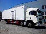 重汽豪沃前四后四冷藏车价格,9.6米冷藏车报价,冷链运输车