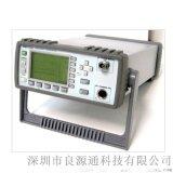 Agilent E4418B/A/數位功率計/E4418B/單通道射頻/功率計/包郵