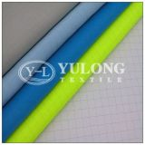 YL-039防紫外线面料