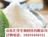 山东汇洋/福洋99%优质海藻糖生产厂家