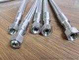 苏州加工LNG回气金属软管