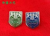 哪里可以做校徽胸章,班级校徽金属胸章制作,深圳大学校徽制作厂家