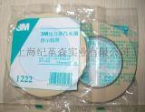 3M1222-6压力蒸汽灭菌指示胶带