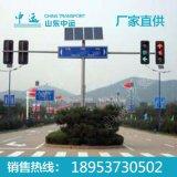 太阳能交通信号灯 太阳能交通信号灯定做