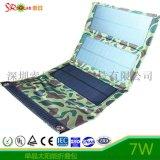 太阳能充电宝 7W折叠充电包 迷彩太阳能折叠包 太阳能充电包
