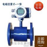 电磁流量计ld ae电磁流量计 污水处理厂流量计