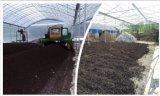 保定种植土绿化土保定种菜土营养土厂家出售