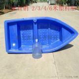 2//3/4/6塑料小船售價、塑料小船價格