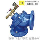 角式排泥阀 水压控制阀 100S水利控制阀
