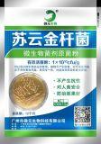 苏云金杆菌100亿 微生物农药杀虫剂苏云金芽孢杆菌 广东厂家直供