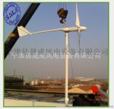 厂家直销 新型永磁 风力发电机 500W家用小型风力发电机