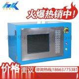 井下防爆大屏幕显示箱,综采面电控柜  KTC158.1矿用本安型控制箱价格