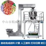 半自动糖果包装机, 自动计量包装机, 颗粒组合秤包装机