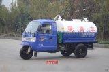 供应抽粪车,时风22马力发动机,2.5方三轮吸粪车报价