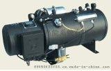 中型客车发动机低温启动驻车加热器