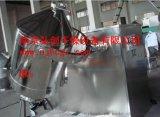 SYH型三维运动金属粉混料机