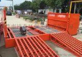 广州道路专用免基础工地洗车机洗车台不用修基建水池