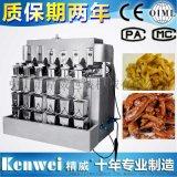 厂家直销青水笋定量称重给袋式包装机,腌制黄瓜片定量称重机