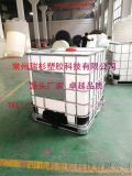 IBC集装桶方形水箱叉车周转桶 食品运输桶 供应沈阳