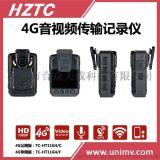 1080P专网4G音视频传输记录仪