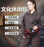 维修工具电工工具包 组合工具戴多功能腰包