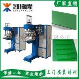 工业皮带输送带接头机高周波焊接机