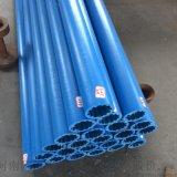 河南厂家热销托辊管皮专用优质超高分子量聚乙烯管(UHMWPE)